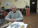 Микола Дмитрух
