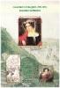 комплект листівок